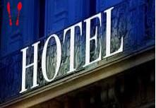 Commerce hôtel, bar 900 m²