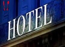 Commerce hôtel, restaurant, bar 300 m²