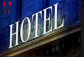 Commerce hôtel, restaurant, bar 250 m²